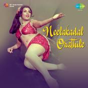 Dhaagathakku Thannikudichen Song