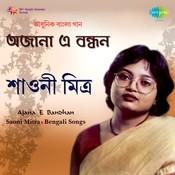 Saoni Mitra - Ajana E Bandhan Songs