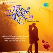Man Moharale Tarunaichi Prem Gaani Songs