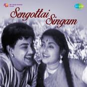 Sengottai Singam Songs