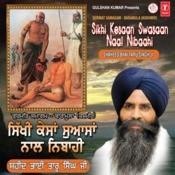 Sikhi Kesaan Swasan Naal Nibhai (Shaheed Bhai Taro Singh Ji) Songs