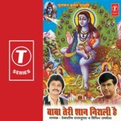 Baba Teri Shaan Nirali Hai Songs