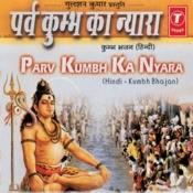 Parv Kumbh Ka Nyara Songs