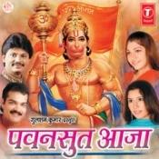 Pawansut Aaja Songs