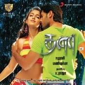 Dhana Songs