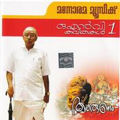 Arunam Songs