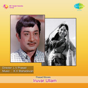 Iruvar Ullam Songs