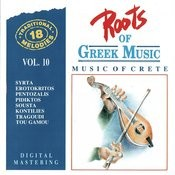 Roots Of Greek Music, Vol.10 Songs