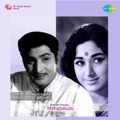 Mahaa Baludu Songs