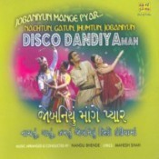 Jobaniyun Mange Pyar - Gujarati Disco Hits Songs