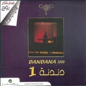 Dandana, Vol.1 Songs