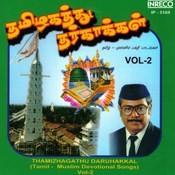 Thamizhagathu Daruhakkal - Vol-2 Songs