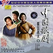 No Tears No Sorrow (Mei You Yan Lei Mei You Bei Shang) Song
