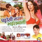 Padosan Garam Bhail Bani Song