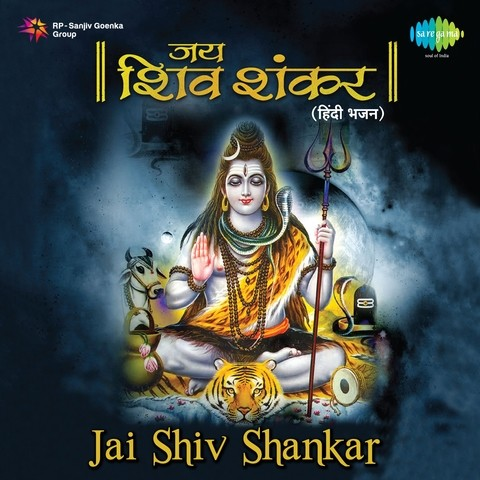 Lord shiva songs download: lord shiva mp3 songs hindi online free.