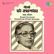 Chhabi Banerjee - Rasleela And Krishnaleela Songs