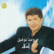 Eshar Songs