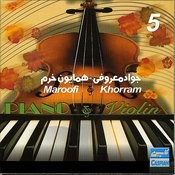 Javad Maroufi & Homayoun Khorram, Vol. 5 (Instrumental) - Persian Music Songs