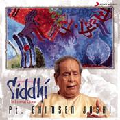 Siddhi Volume -1 Songs