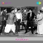 Kavaikaran Songs