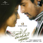 Manam Kothi Paravai (Soundtrack Version) Songs
