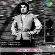Thief Of Bhaghdad Songs