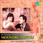 Moon Drezhuthu Songs