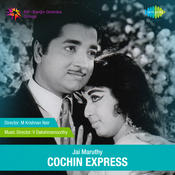 Cochin Express Songs