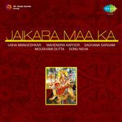 Jaikara Maa Ka Songs