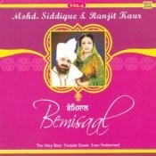 Bemisaal - Mohd Siddique And Ranjit Kaur Vol 2  Songs