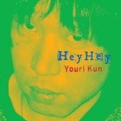 Hey Hey Songs