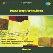 Drama Songs Jyotsna Bhole Songs