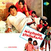 Mazdoor Zindabad Songs
