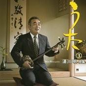 Uta3 -Wakugawa Akira Tokushu- Songs