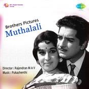 Muthalali Songs