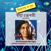Chhi Charaneshu Maa Dugaa Songs