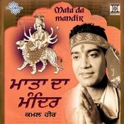 Mata Da Mandir Songs