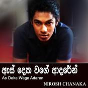 As Deka Wage Adaren - Single Songs