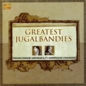 Greatest Jugalbandies - Pandit Hariprasad Chaurasia Songs