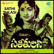 Sathi Tulasi Songs