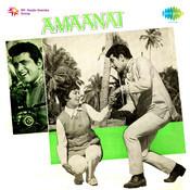 Amaanat Songs