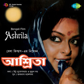 Ashrita Songs