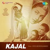 Kajal Songs