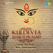 Kuldevta Shakti Prasad Songs