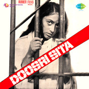 Doosri Sita Songs