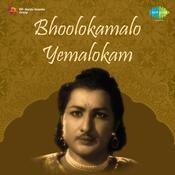 Bhoolokamalo Yemalokam Songs