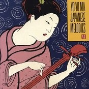 Japanese Melodies (Remastered) Songs