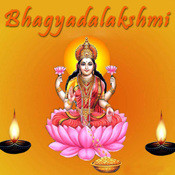 Bhagyadalakshmi Songs