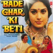 Bade ghar ki beti all mp3 song download