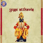 Yuge Atthavis - Pandurangachi Aarti Songs